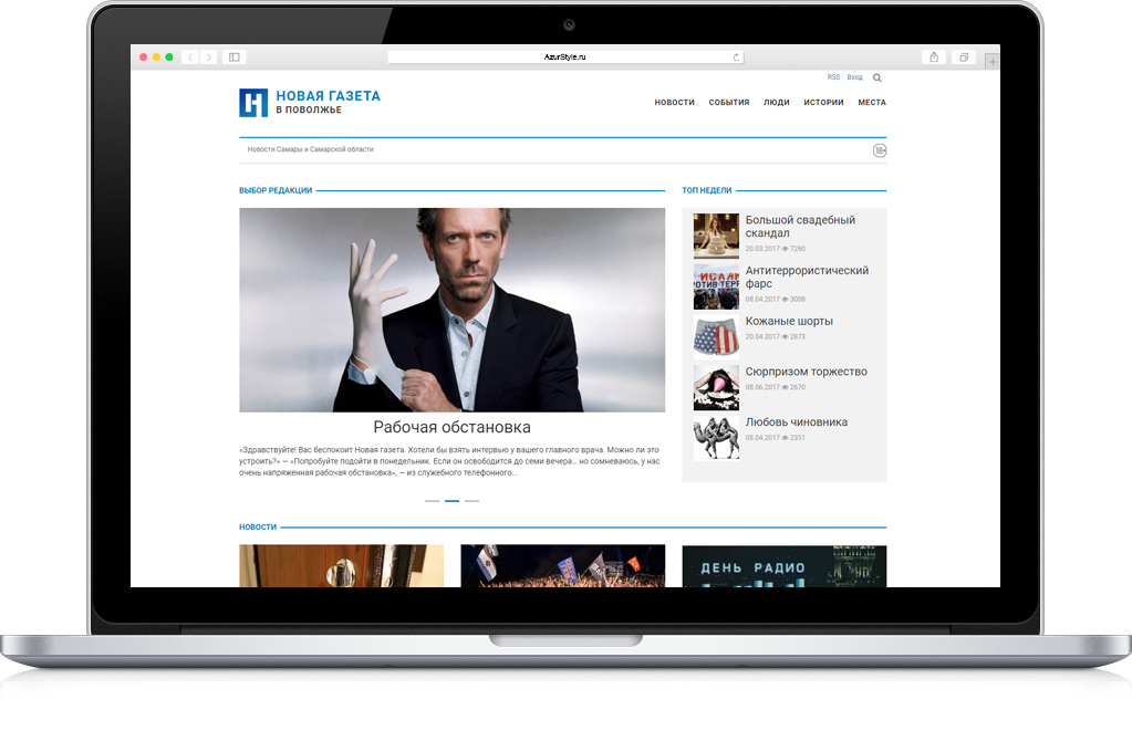 Web design Wordpress